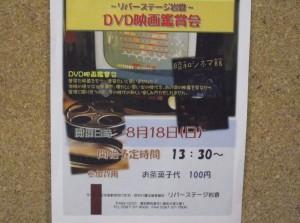 DSCF1086_R